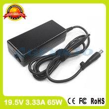 19.5 V 3.33a 65 W laptop adaptador de CA 606694-001 para HP elitebook revolve 810 G1 G2 830 convertible Tablets PC cargador