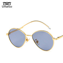 Umanco 2019 New Designer Colorful Water Drop Sunglasses For