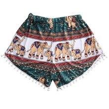 2017 Cortocircuitos de Las Mujeres Atractivas Venta Caliente Del Verano Cortocircuitos Ocasionales Tessel Alta Cortocircuito de La Cintura Patrón Elefante pantalones cortos mujer
