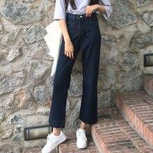 Vintage Wide leg Pants High waist Jeans Women Boyfriend Loose Pocket Denim Ankle-length Trousers Autumn Harajuku Street wear