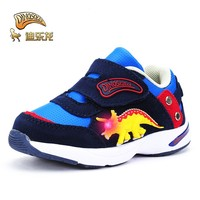 DINOSKULLS Dinosaur shoes baby shoes Spring Autumn breathable Boys girl LED fashion kids glowing shoes anti slip cartoon 22 26
