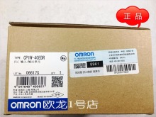 Free shipping Extended I/O unit CP1W-40EDR PLC extension module cp1w 8et new and original omron plc output unit