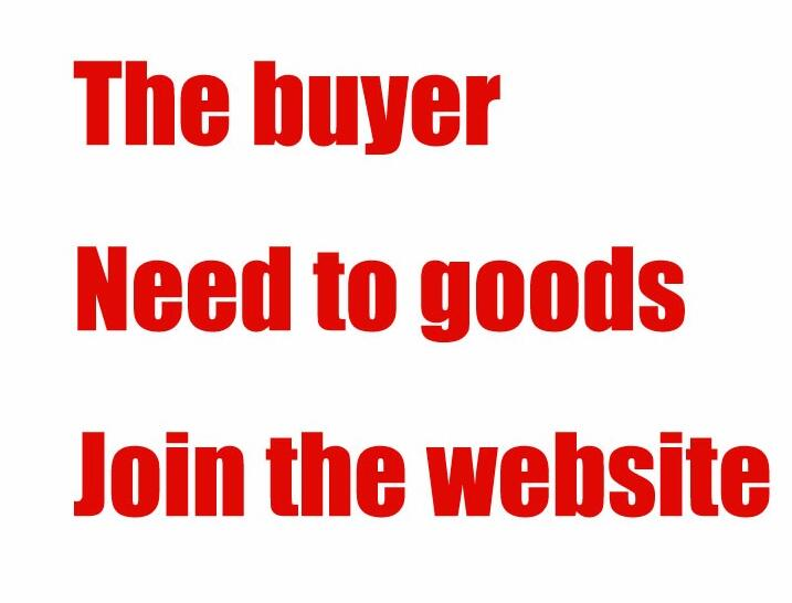 Need goods web site as designated by the buyerNeed goods web site as designated by the buyer