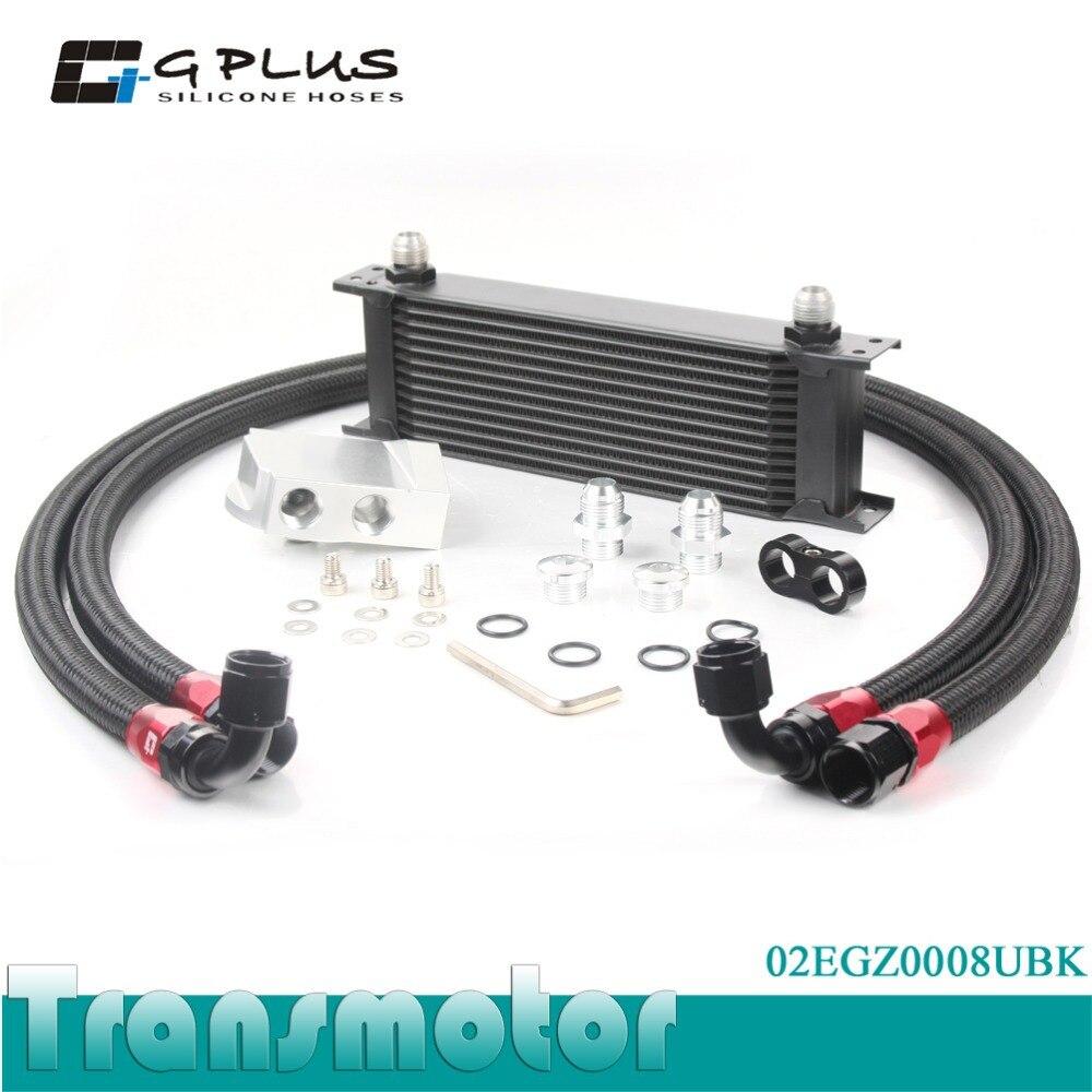 Universal 13 Row JDM Motor Enfriador de Aceite + Filtro De Aceite + Líneas de Aceite AN10 Kit Remoto
