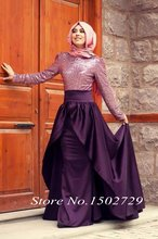 Purple Sequined High Neck Long Sleeves Muslim Evening Dress with Hijab Abaya Kaftan Dubai Prom Dresses 2017 Vestidos De Festa