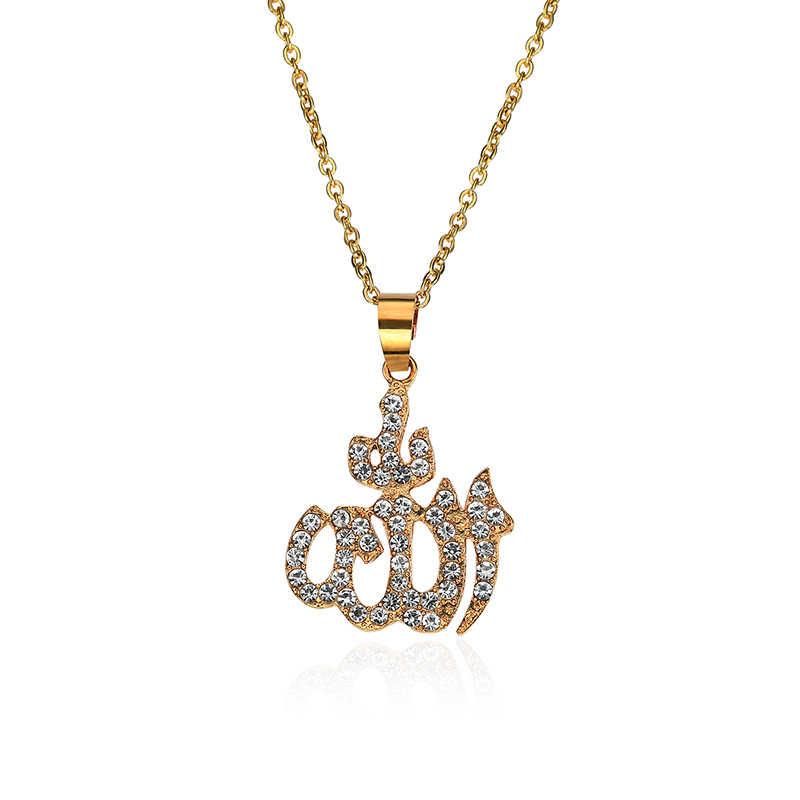 新しい銅男性ゴールドアイスアウトイスラム教徒アッラーペンダントネックレスヒップホップキューバチェーンイスラムコーランラインストーン手紙ネックレス