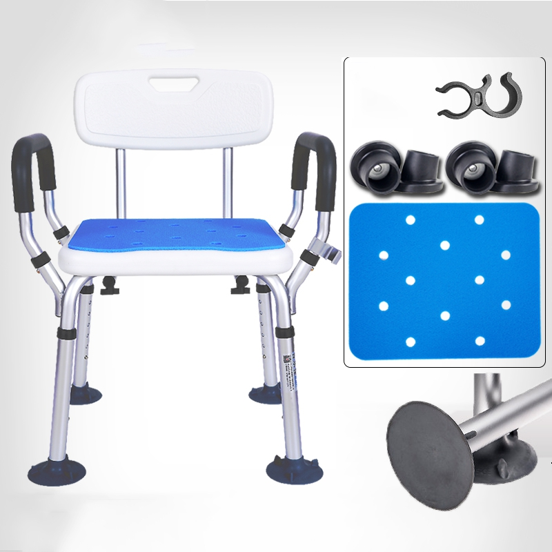Home Furniture Elder Moveable Shower Chair With Backrest Household Bathroom Non-slip Pregnant Woman Rest Stool Adjustable Stable Bathing Chair Bracing Up The Whole System And Strengthening It