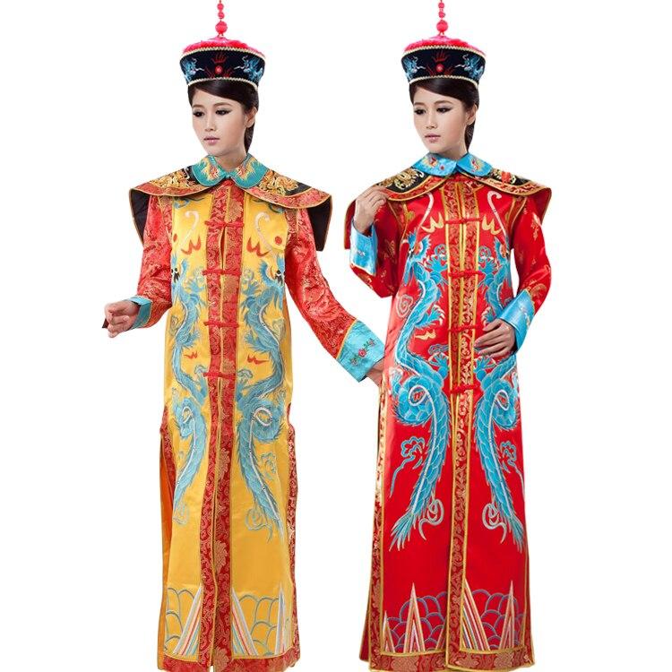 Ancien Costume chinois Costume chinois palais de la dynastie Qing impérial Concubine impératrice Dowager vêtements brodés femmes ensemble