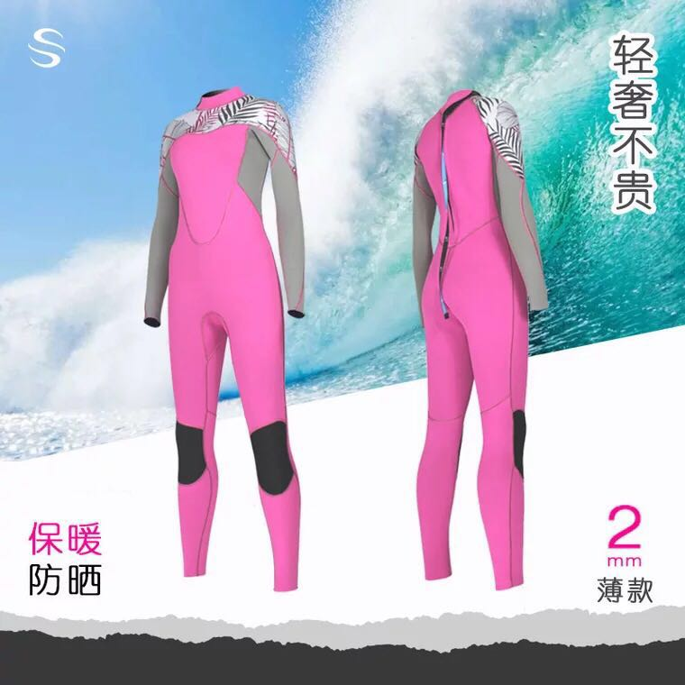 Slinx 2018 wetsuit women sleeve 2mm neoprene wetsuits full suit for Waterski Snorkel Surf diving 5 3 2mm osc 5032 19 6608m 19 6608mhz