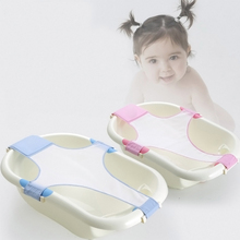 Online High Quality Baby Bath Seat Bathing Ad at cheap price
