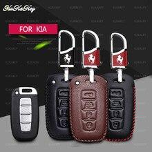 Genuine Leather Smart Key Case Cover Protection For Hyundai I40/I30/IX25/IX35/Tucson/Verna/Solaris/Elantra/Accent/I45