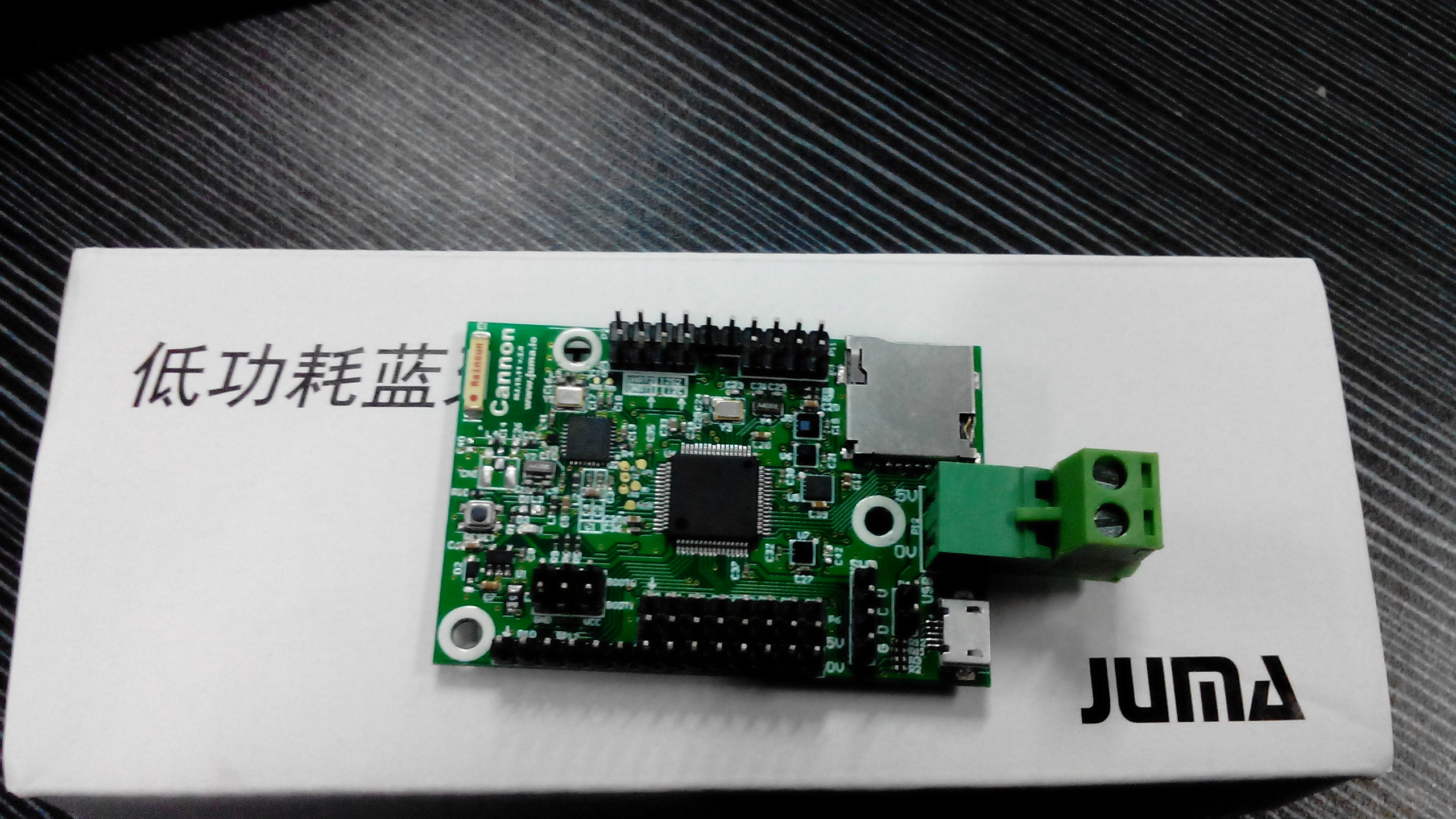 Low Power Bluetooth Development Board 24ghz Stm32f401 Ble40 Barometer Signal Conditioner In Air Parts From Home Appliances On Alibaba Group