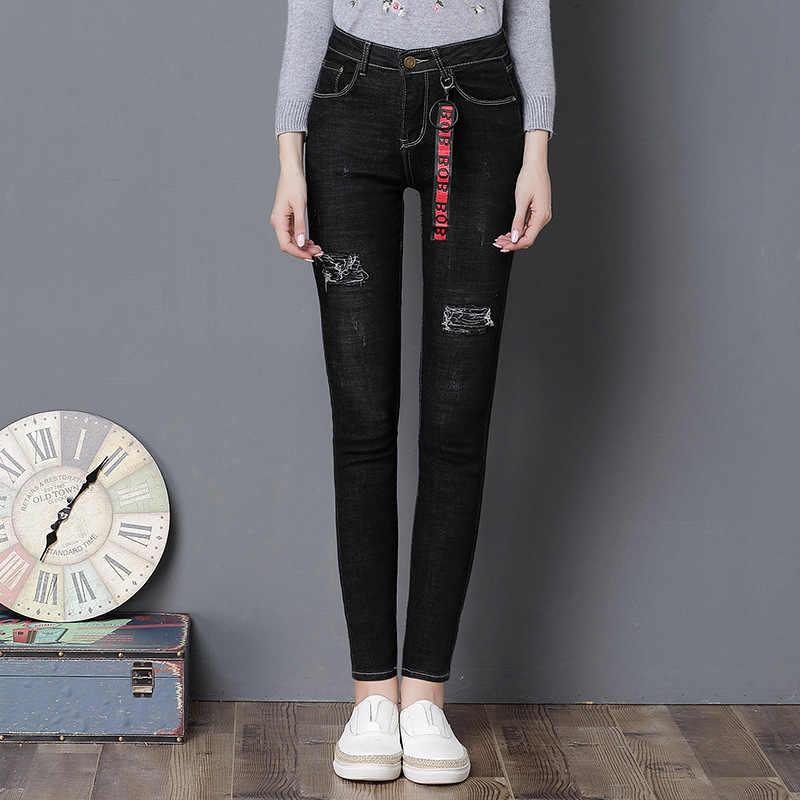 De cintura alta Mujer Vaqueros mono 2017 Nuevo Negro pantalones Denim Vintage cintura colgante de regalo lápiz Pantalones Mujer Plus tamaño