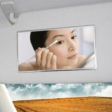 15X8 см из нержавеющей стали косметическое зеркало прочный автомобиль макияж зеркало декоративное автомобильное внутреннее зеркало для козырек от солнца автомобиль-Стайлинг