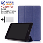 "For 2016 Asus Zenpad Z8 7.9"" (ZT581KL) tablet case cover PU leather stand protecitve cover case Zenpad 3 8.0 Z581KL cover+gifts"