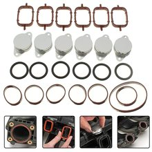 6x 32-33 мм вихревые заслонки пустые Булочки с прокладками впускного коллектора для BMW E38 E39 E46 E53