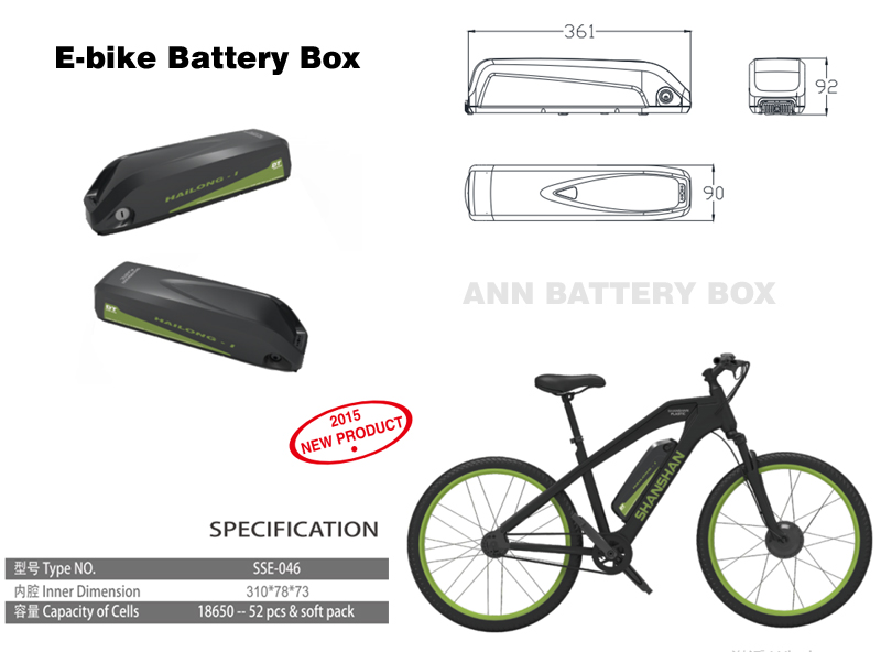 Image 2 - E bike 48V 36V lithium battery box Down tube Electric bike battery 36V/48V HaiLong case With free 18650 holderbattery boxlithium battery boxbattery bike case - AliExpress
