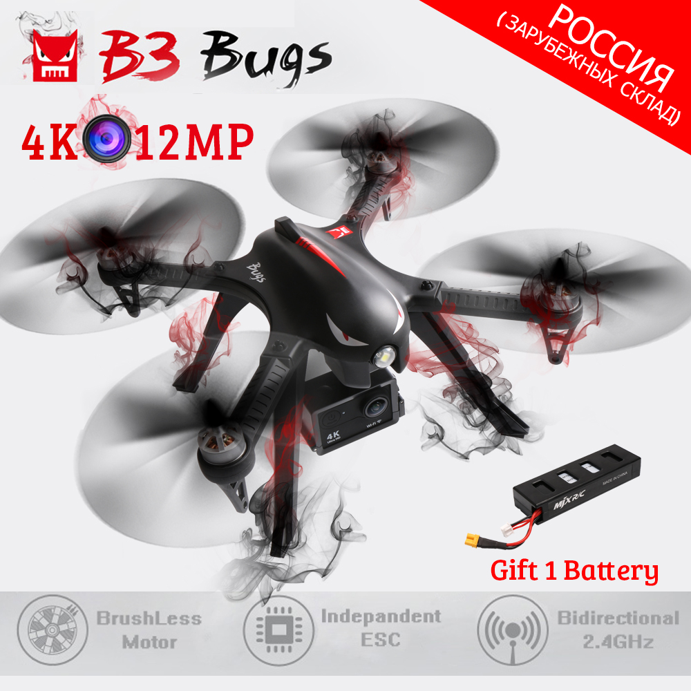 MJX Bugs 3 Brushless Motor FPV RC Quadcopter fly 300-500m 2.4G 6-Axis Wifi RC Drone With H9R 4K Camera RC Helicopter VS Mjx B3