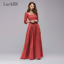 Brand Women Vintage Dress Solid 3/4 Sleeve Elegant Party Vestidos Casual Spring Autumn Square Collar Long Dresses Female