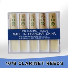 Advanced 10bB 2 1/2 anches clarinette anches clarinette accessoires Instrumentos Musicais(China)