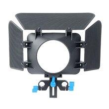 M1 Матовая коробка Камера Тенты С боковая дверь сарая для 15 мм Железнодорожный Род Приборы непрерывного изменения фокусировки камеры установка клетка Камера для 85 мм камера объектива