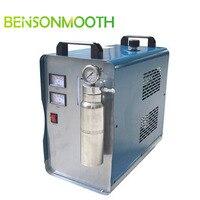 Chama máquina de polir H260 150L/h máquina de polimento acrílico cristal-palavra de polimento máquina 220V