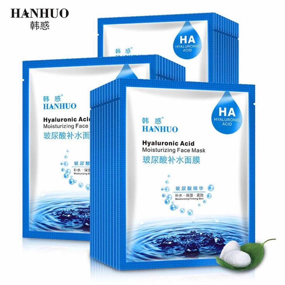 5/10/20 PCS Hyaluronic Acid Moisturising Facial Mask Hydrating Firming Skin Care