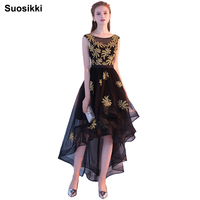 Charming Gold Black Lace Evening Gown Hi Low Party Short Front Long Back Prom Evening Dress