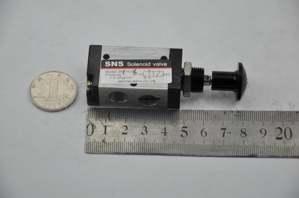 2port 3 position 1/8 NC BSPT Hand Operated Air Valve Return Manual Control 3R110-06 draw vavle 2way/3