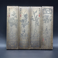 Silver, stationery, four treasures, supplies, plum / orchid / bamboo / chrysanthemum, paper weight / pressure ruler