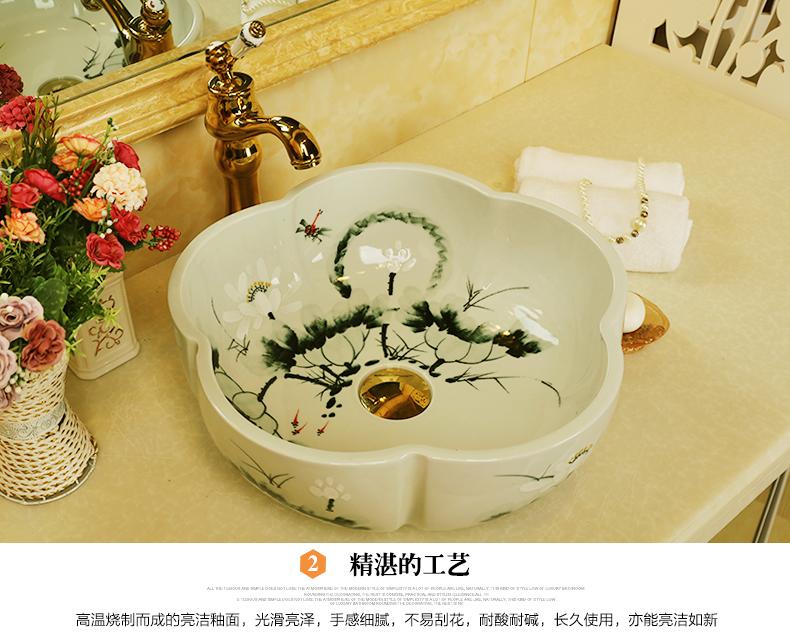 China Handmade Lavabo Washbasin bathroom sink bowl countertop Flower Shape Ceramic wash basin bathroom sink (2)