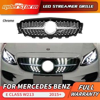 For E Class Grill W213 Diamond Grille LED DRL grid Front Mesh Auto Part For E200 E250 E300 2015+ front grille front bumper grill