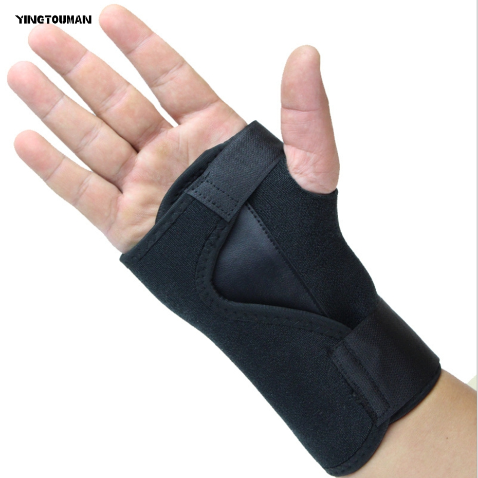 YINGTOUMA 2pcs/lot Outdoor Sports Steel Plate Brace Wrist Pad Bandage Wristband Wristguard Fitness Wrist Support Hand Protector