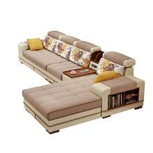 Para Home Meubel Armut Koltuk Oturma Grubu Mobilya Meble Do Salonu Meuble Maison Set Living Room Furniture Mueble De Sala Sofa все цены