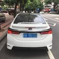 Для Toyota Corolla 2014 2015 украшение автомобиля багажник хвост крыло светодиодные фонари стиль ABS пластик Неокрашенный задний крыло спойлер