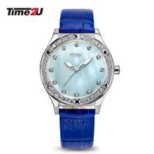 Time2U Леди Моды Перламутровый Циферблат Деловых Женщин Кварцевые Часы Наручные Часы
