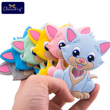 1pc Baby Silicone Teether Cat Food Grade Perle Silicone Bead Rodent Teethers DIY For Pacifier Chain Pendant Children'S Goods Toy(China)