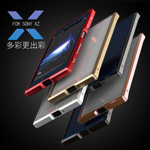 Xperia XZ чехол оригинал luphie бампер ультра тонкий авиационного алюминия металлический каркас броня пограничной Премиум для Sony Xperia XZ