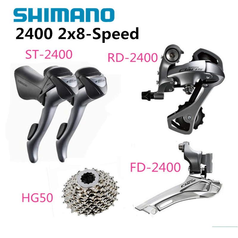 все цены на Shimano 2400 Groupset set 2x8 road bike 4 pcs set Cassette+Rear Derailleur+Front Derailleur +Shifters Brake Levers for road bike онлайн