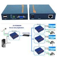 무료 배송 660ft VGA USB KVM 오디오 IP 네트워크 익스텐더 200 메터