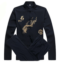 Navy Blue Embroidery Dragon Chinese Men Kung Fu Suit Cotton Martial Arts Uniform Long Sleeve Tai