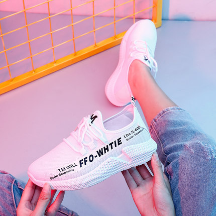 2018 new color matching fashion cloth shoes small white