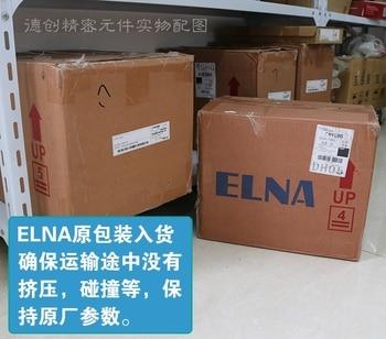 2PCS ELNA LAO series 50V 4700uf 35*30mm audio capacitor electrolytic capacitor super capacitor free shipping 3