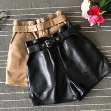 Женские шорты из натуральной кожи с завышенной талией и широкими