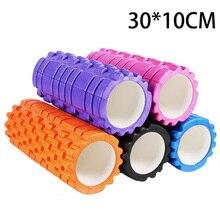 NEW high quality 30X10 cmeva mini hollow spike shape bubble column shaft balance rod pilates yoga axis