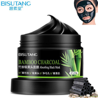 120g Bamboo Charcoal Face Care Black Mud Cleansing Suction Mask Peel Off Facial Mask Remover Blackhead
