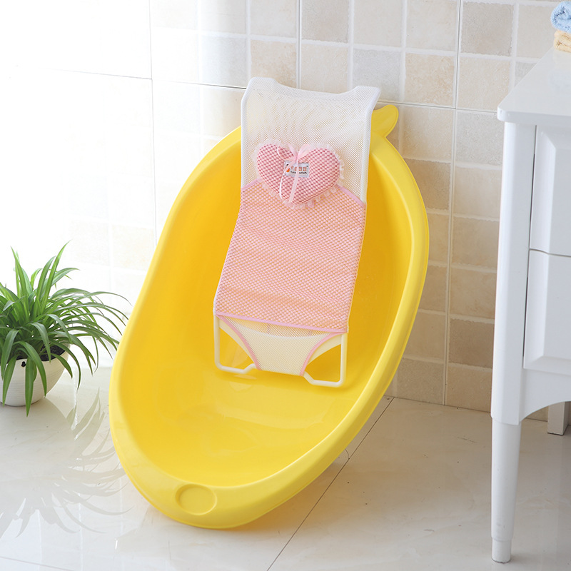 Wholesale Baby Bath Tub Support Rings Net Seat Shower Bathing Grid ...