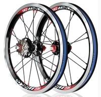 Mialo external three speed 9/13/17T folding bike wheelset 14 inch alloy wheel BMX wheel for bya412 crius refit