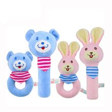 Baby Toys Infant Cartoon Animal Hand Rattle Stroller Toy Soft Plush Educational for 0-24 Months