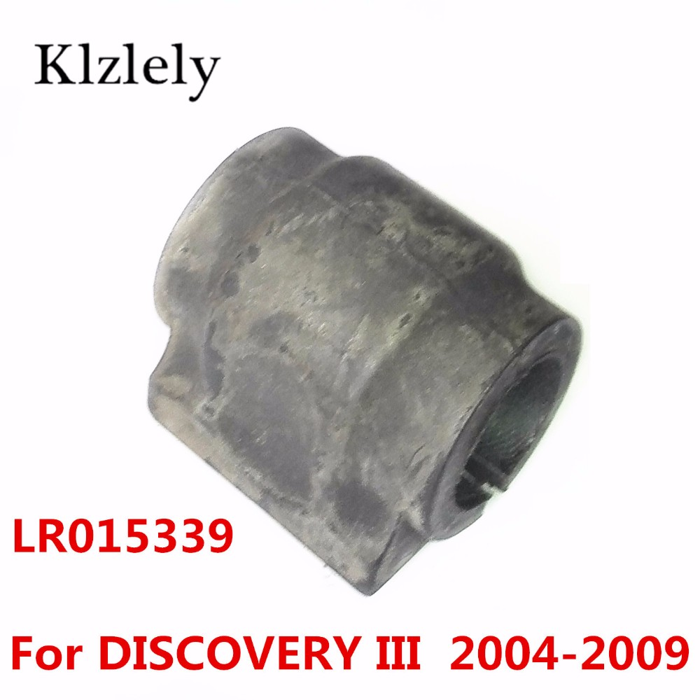 For LAND ROVER DISCOVERY III 2004-2009 BUSHING FRONT SUSPENSION ANTIROLL BAR OEM NEW LR015339